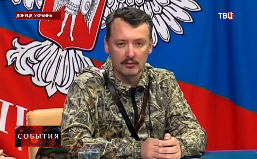 Министр обороны ДНР Игорь Стрелков