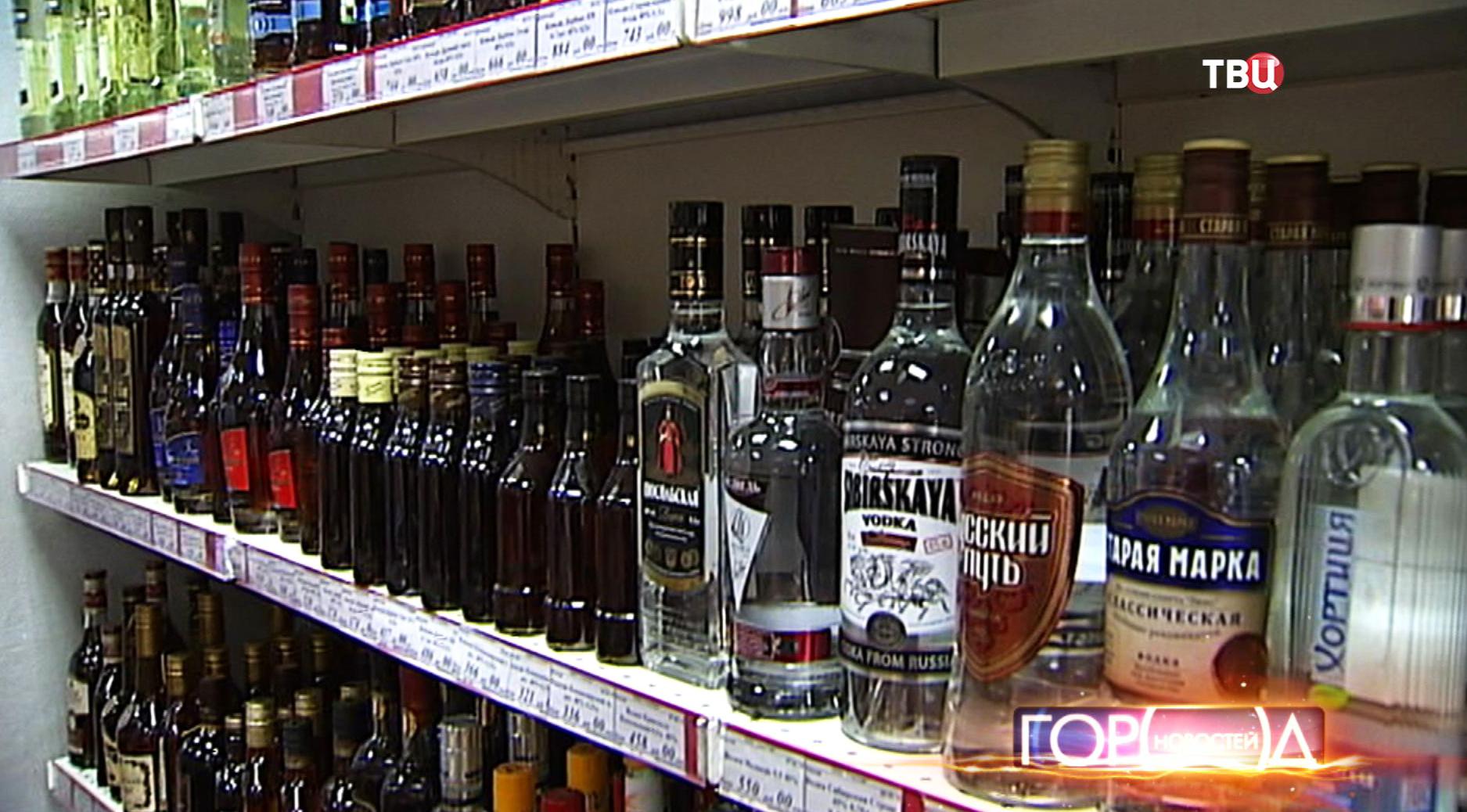 Алкогольный отдел
