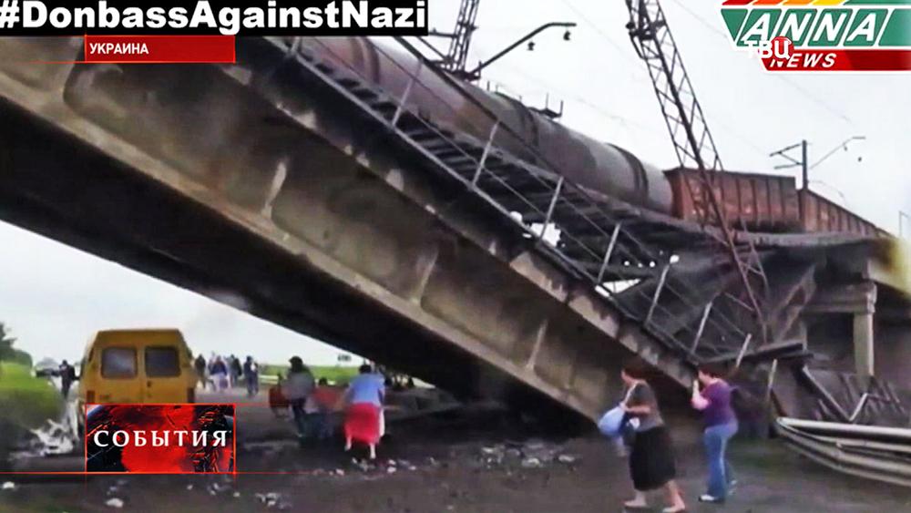 Подрыв железнодорожного моста в Донецкой области