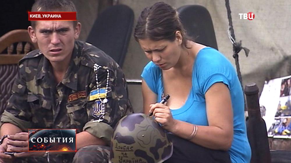 Активист Майдана у палаточного городка на площади Независимости
