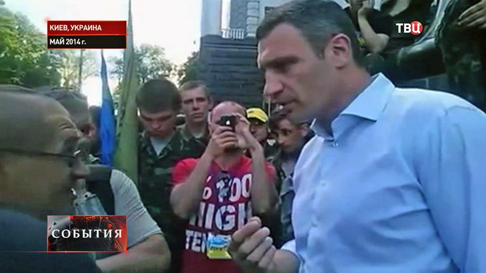 Активисты Майдана и Виталий Кличко