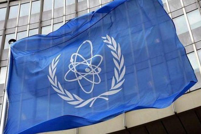 Флаг МАГАТЭ