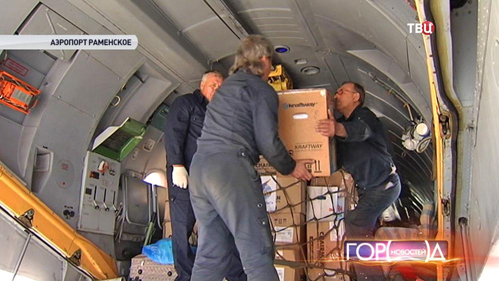 Погрузка гуманитарной помощи в самолет