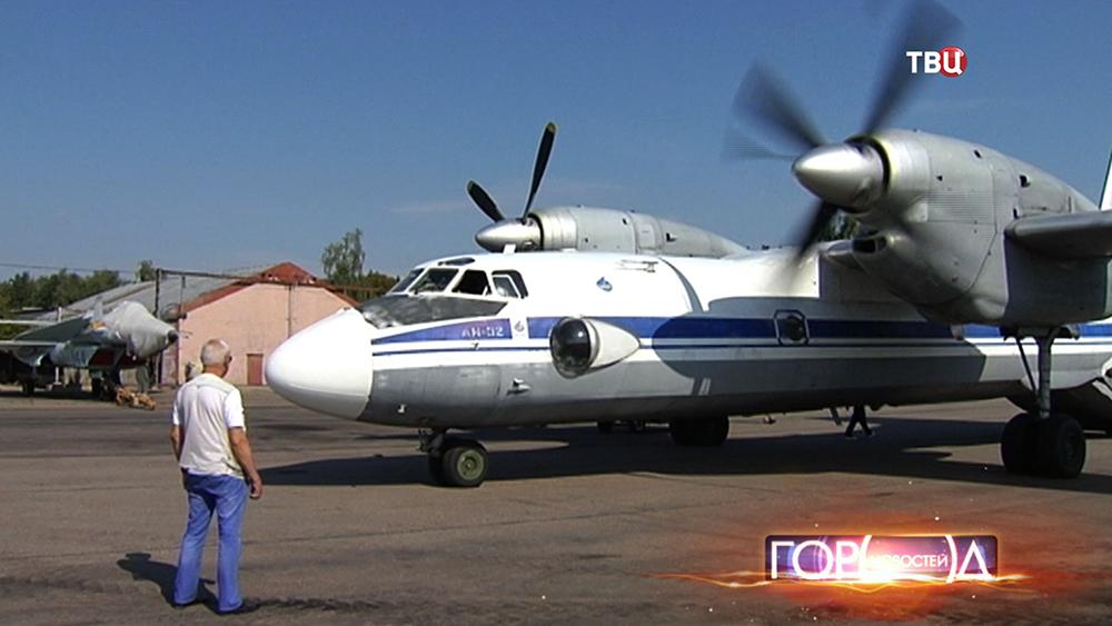 Самолет Ан-32