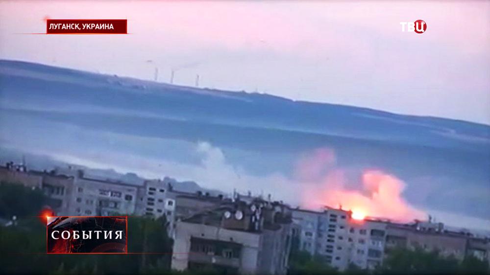 Обстрел Луганска