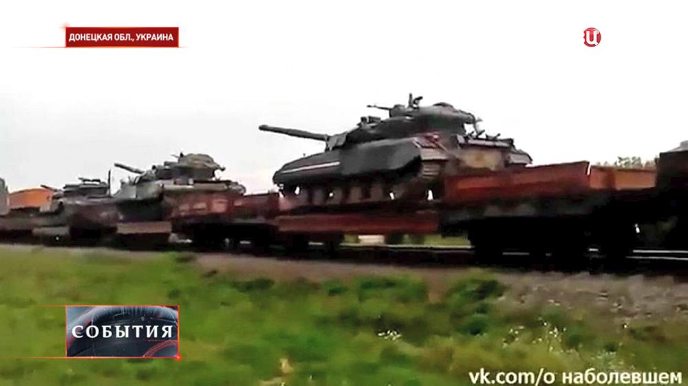 Эшелон с военной техникой украинской армии в Донецкой области