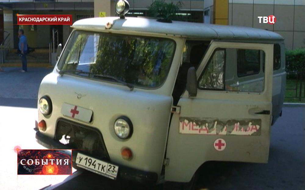 Скорая помощь у больницы в Краснодарском крае