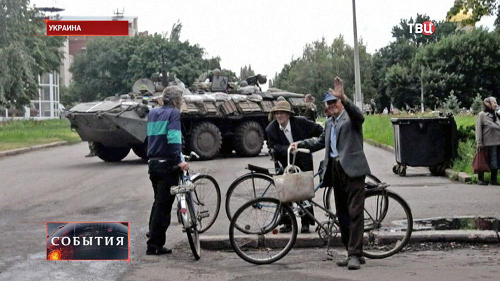 Жители востока Украины и Украинская военная техника