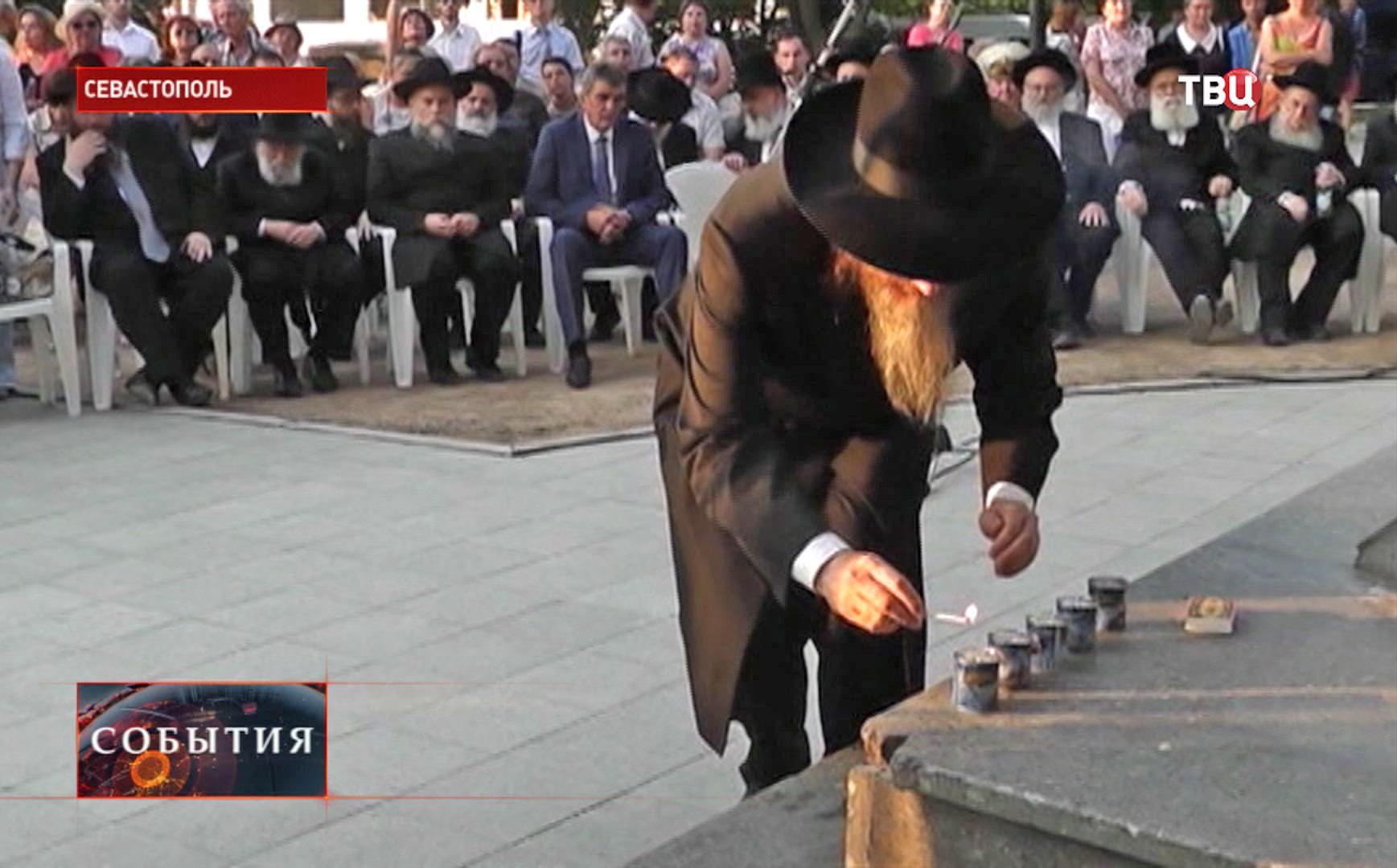 Родственники погибших в Холокосте
