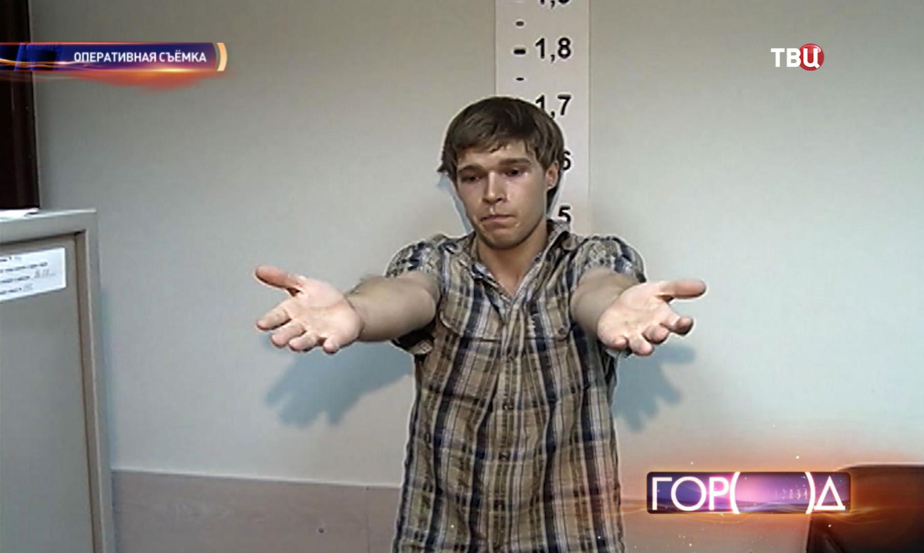 Задержаный школьный учитель с партией наркотика