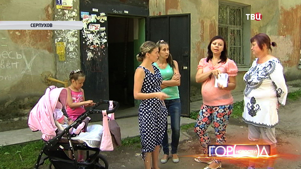 Жители ветхого дома в Серпухове