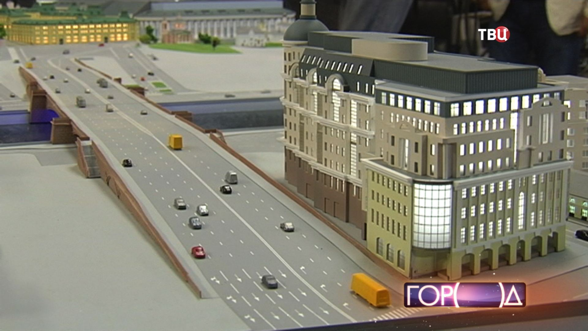 3D-макет Москвы