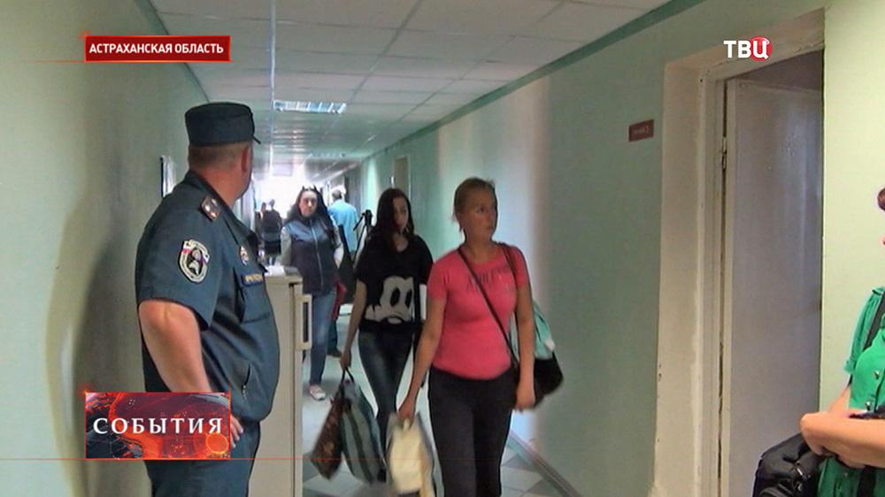 Беженцы с Украины в Астраханской области