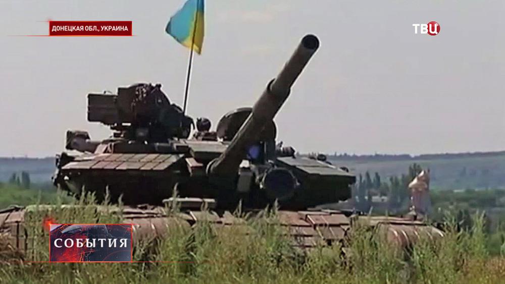 Украинские танки в Донецкой области