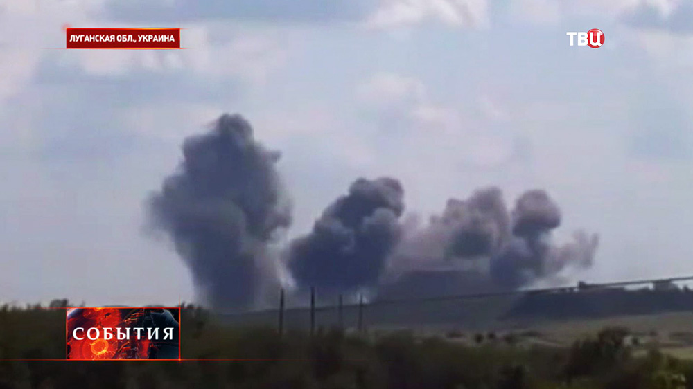 Авиационный обстрел в Луганской области