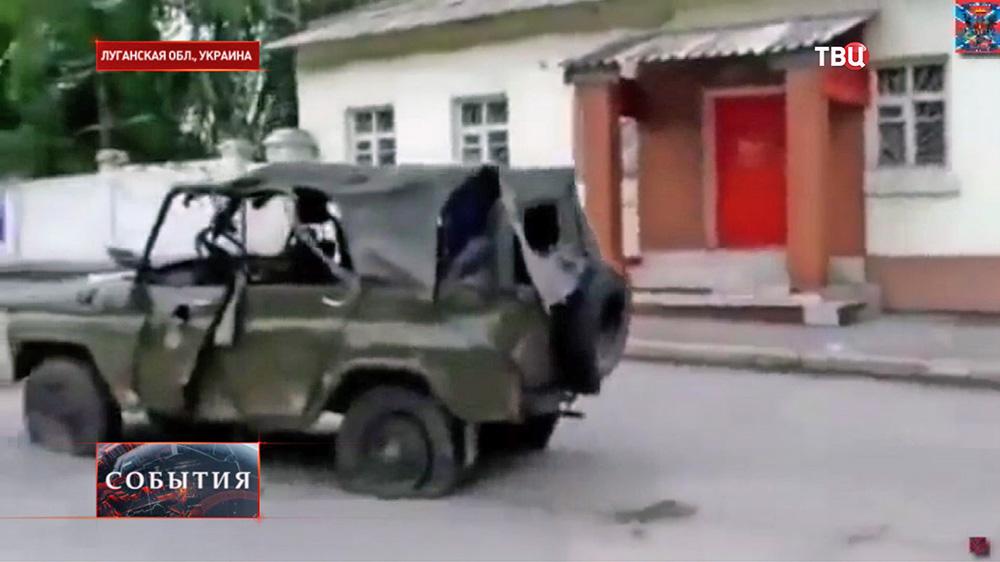 Последствия минометного обстрела в Луганской области
