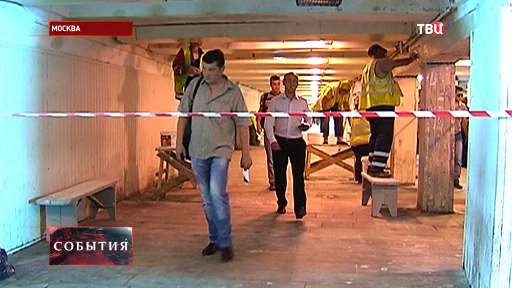 Ремонт подземного пешеходного перехода