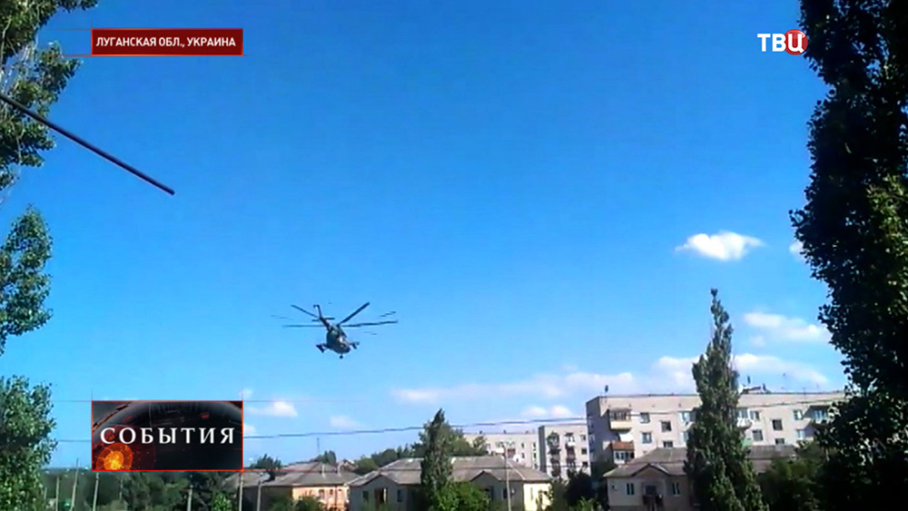 Военный вертолет над Луганской областью