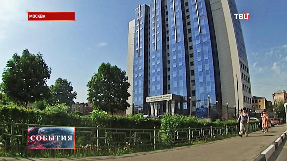 Здание Следственного комитета РФ