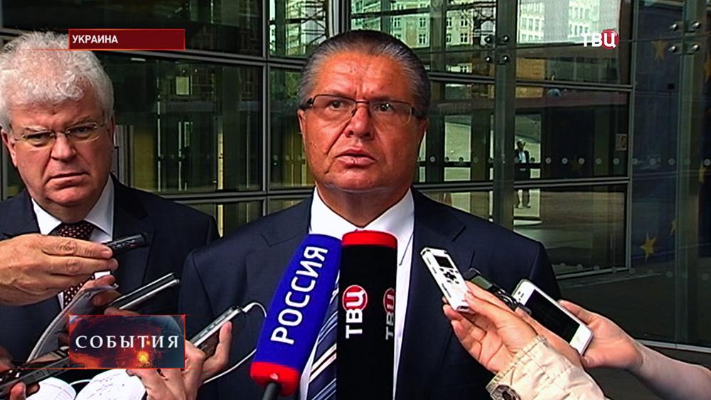 Глава Министерства экономического развития Андрей Улюкаев