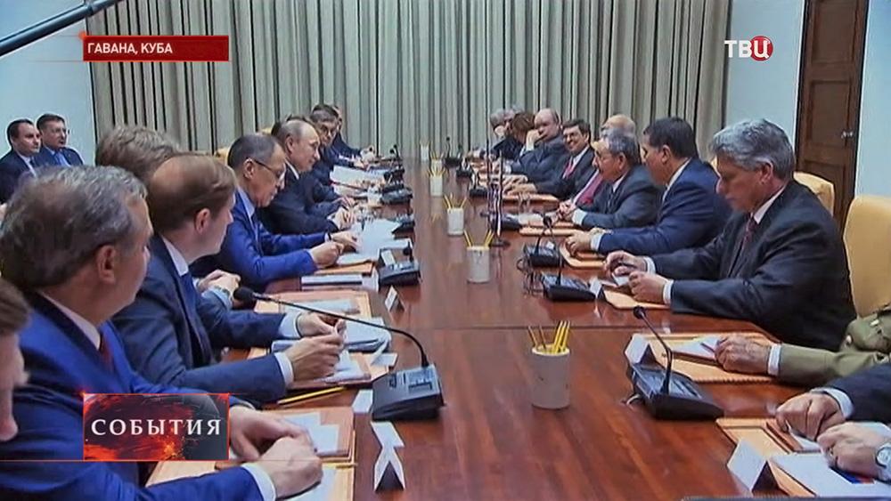 Официальный визит Российской делегации на Кубу