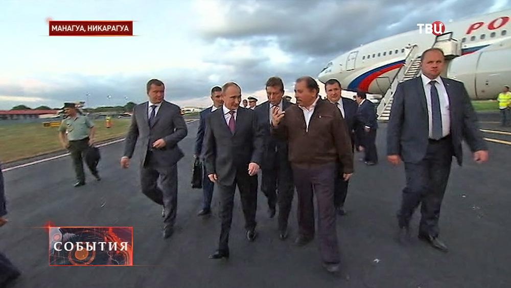 Президент Никарагуа Даниэль Ортега встречает в аэропорту президента Росии Владимира Путина