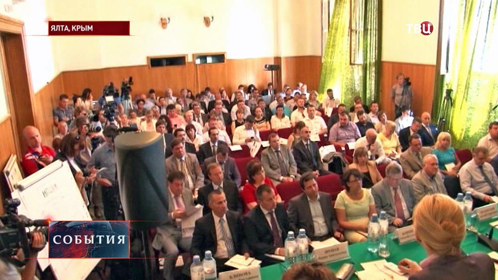 Заседание ФСКН в Ялте