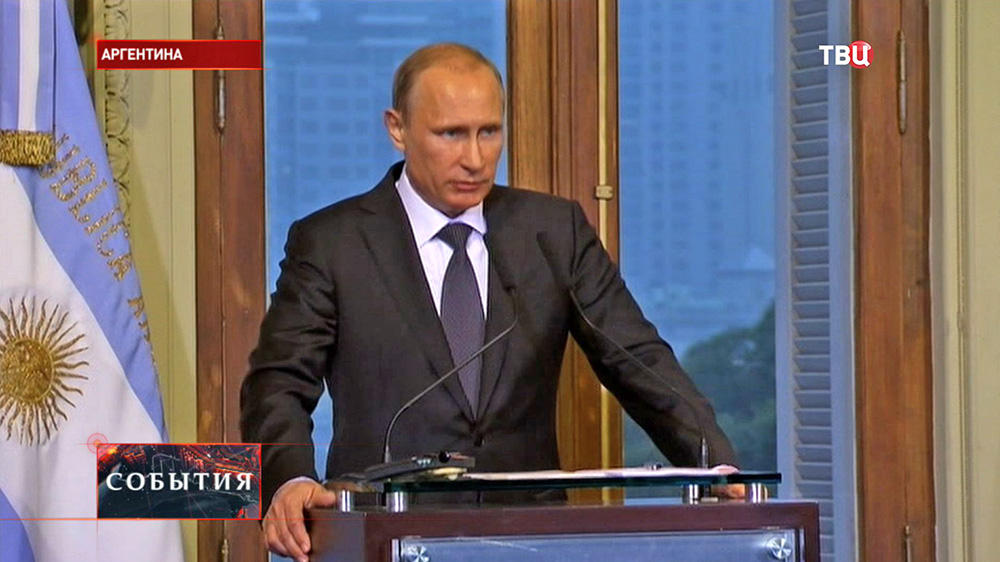 Официальный визит президента России Владимира Путина в Аргентину