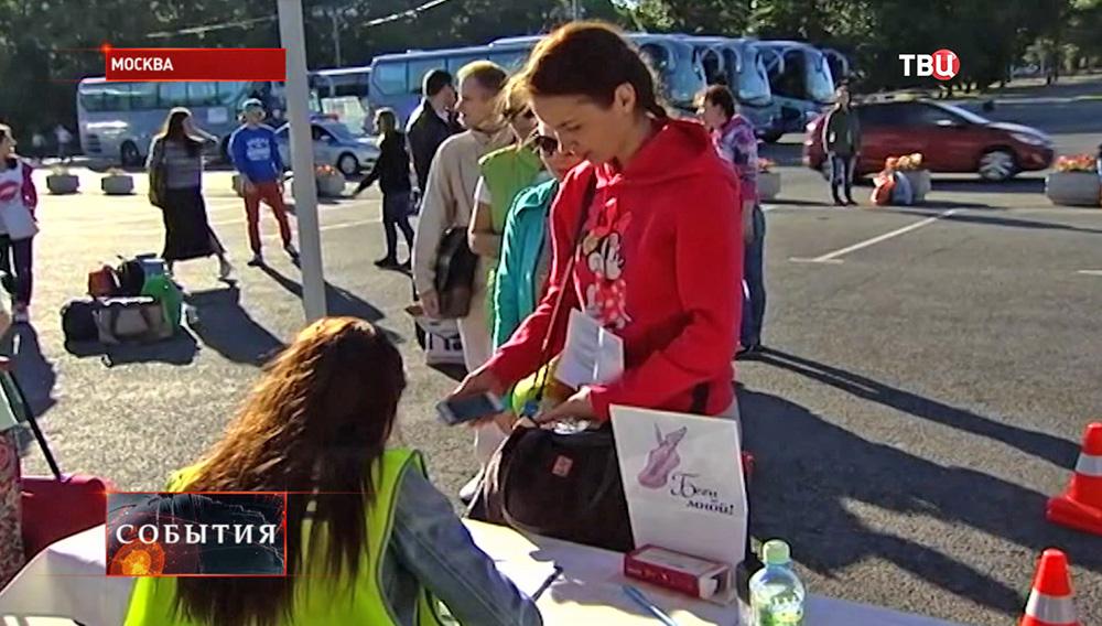 """Участники молодежного форума """"Селигер"""""""