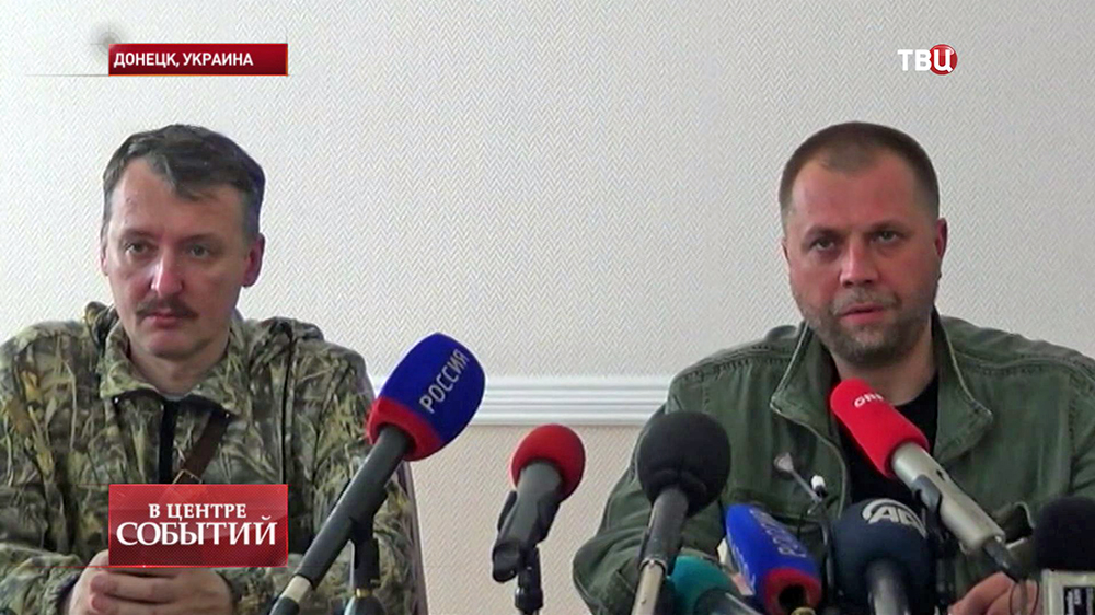 Министр обороны ДНР Игорь Стрелков и премьер ДНР Александр Бородай