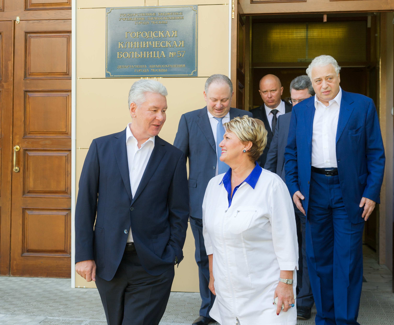 Сергей Собянин посетил больницу номер 57