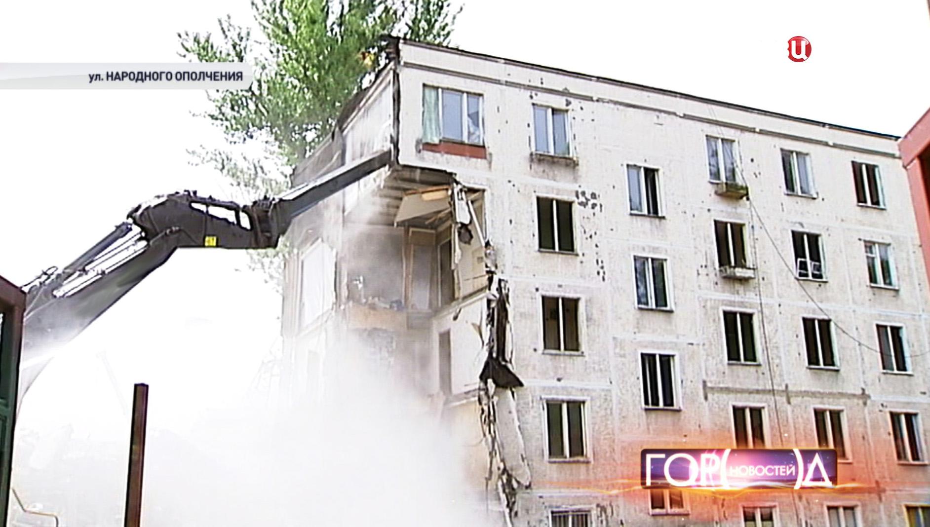 Снос пятиэтажного дома