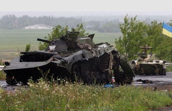 Разбитая украинская бронетехника