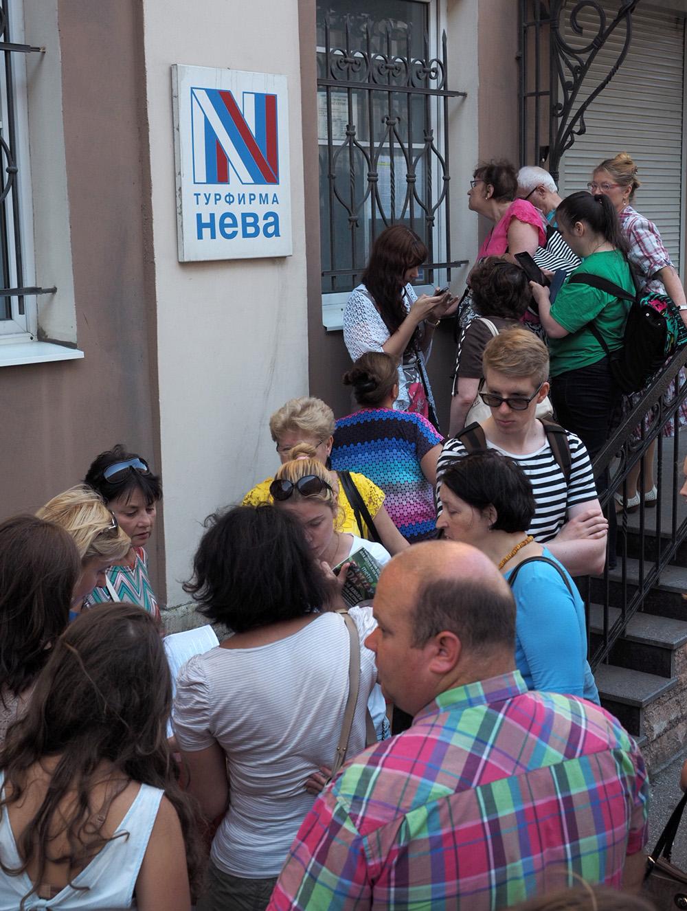 """Клиенты у офиса туристической фирмы """"Нева"""""""