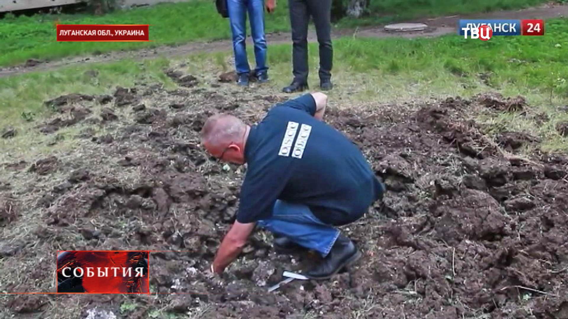 Наблюдатели ОБСЕ в Луганской области