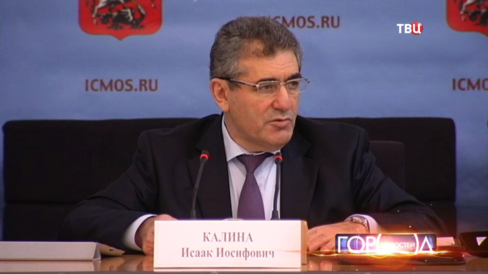 Руководитель департамента образования столицы Исаак Калина