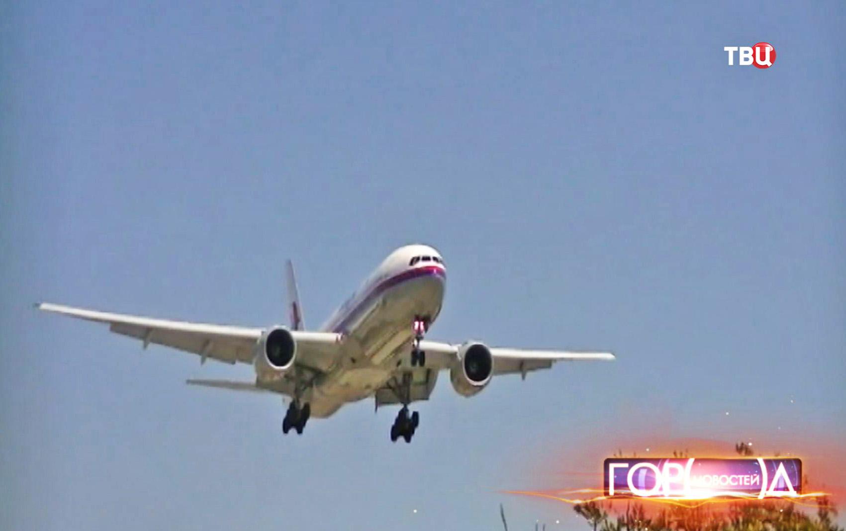 Boeing 777 Малайзийских авиалиний