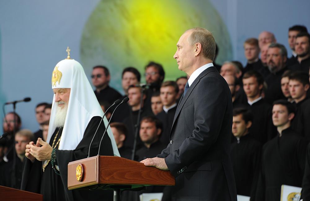 Президент России Владимир Путин и патриарх Кирилл