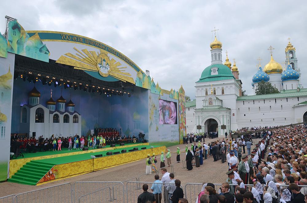 Празднование 700-летия Сергия Радонежского в Сергиевом Посаде
