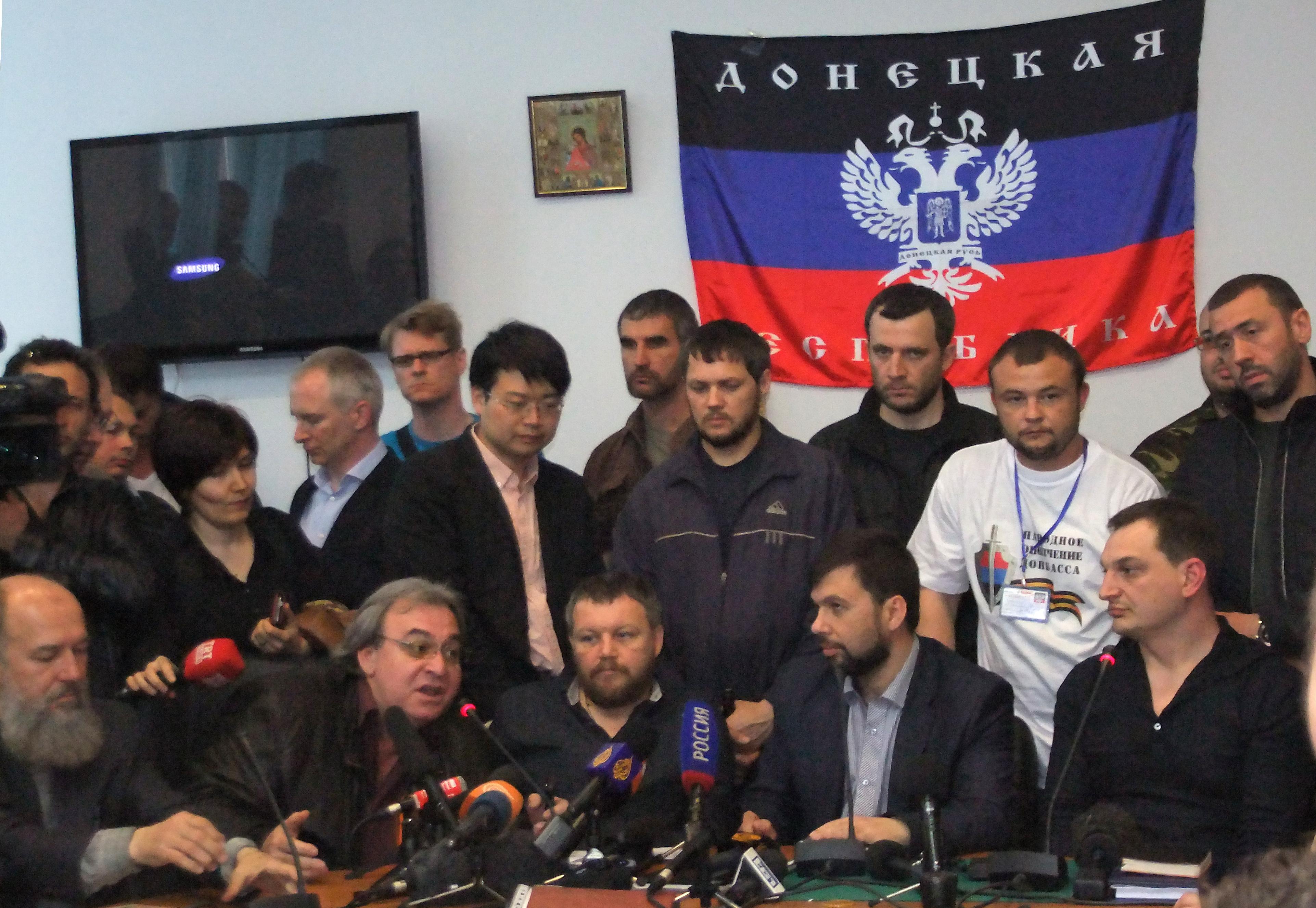 Лидеры ДНР на пресс-конференции