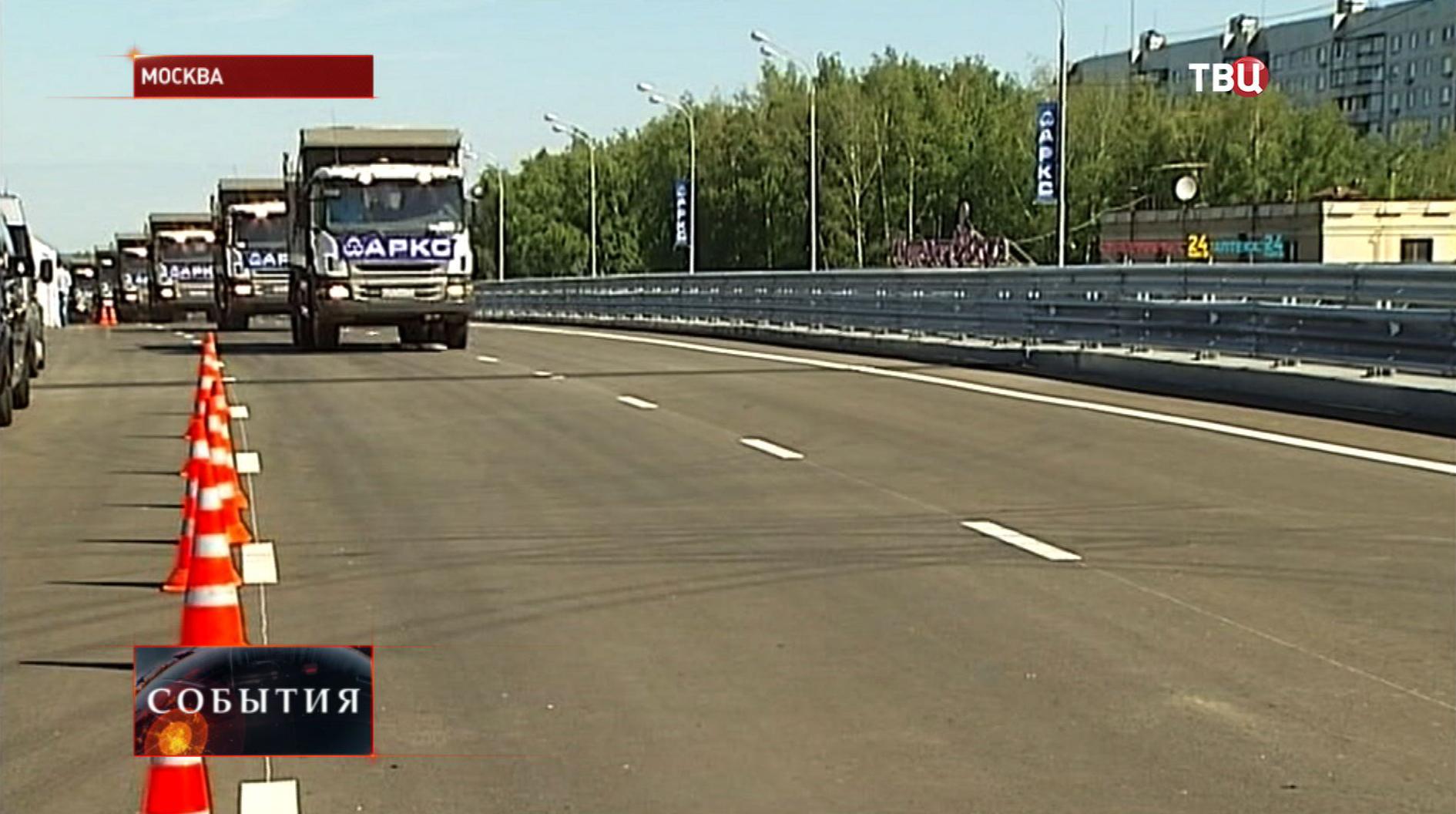 Новая эстакада на Дмитровском шоссе