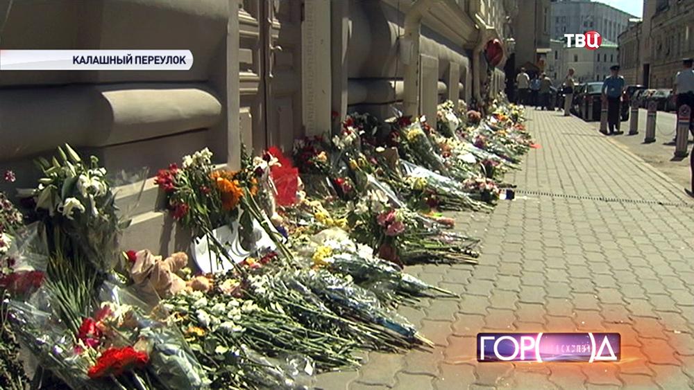 Цветы у посольства Нидерландов