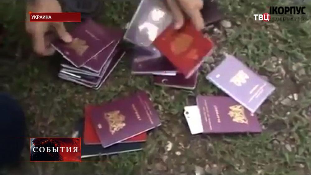 """Паспорта пассажиров упавшего самолета """"Малайзийских авиалиний"""" Boeing 777"""