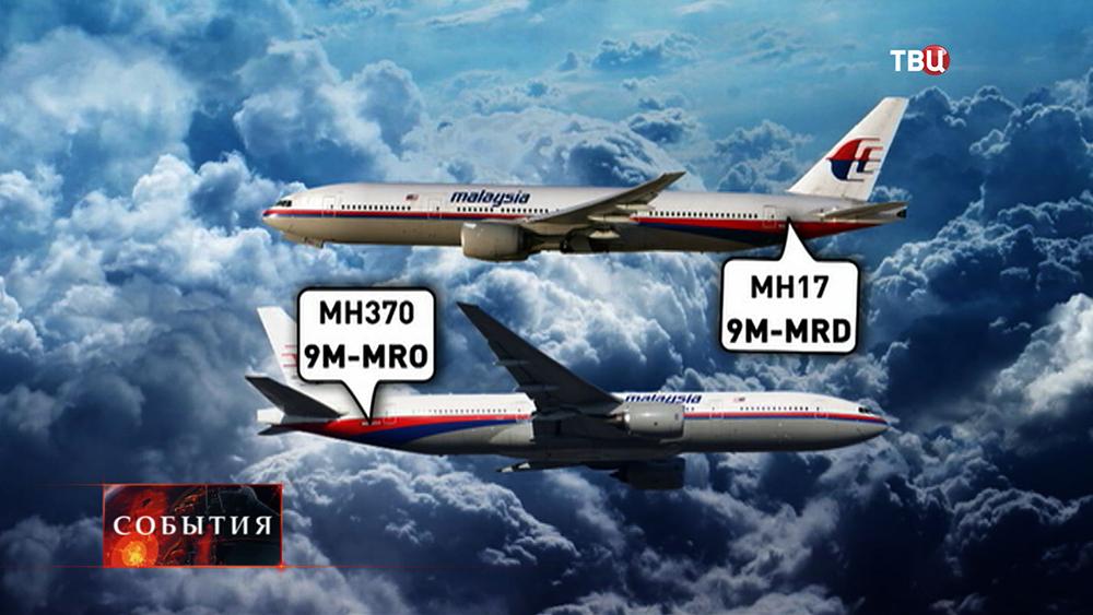 """Сравнение двух самолетов Boeing 777 """"Малайзийских авиалиний"""""""