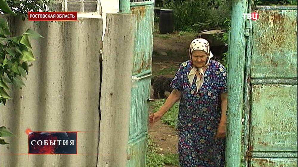 Жительница Ростовской области