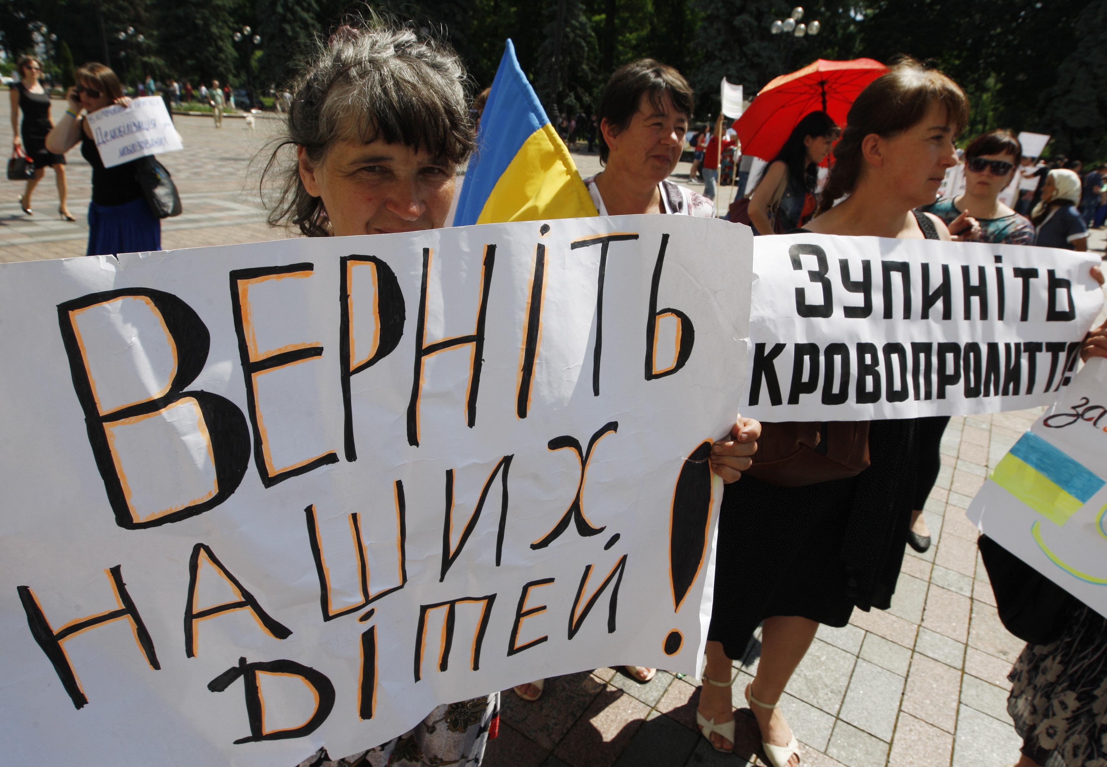 Акция солдатских матерей и жен на Украине