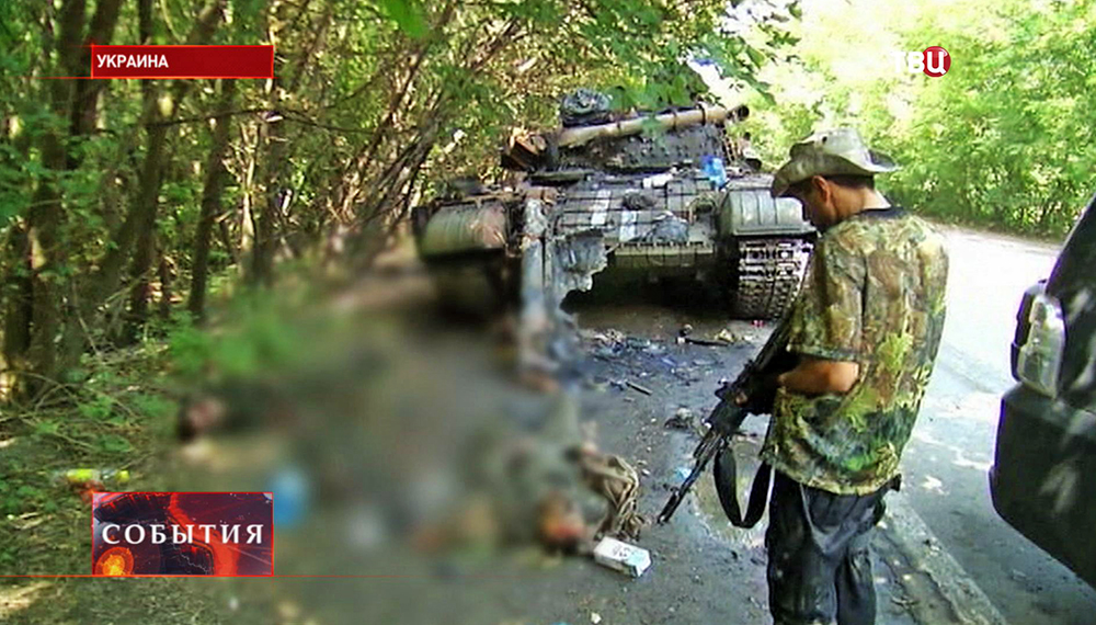 Ополченцы готовят контрудар под Донецком