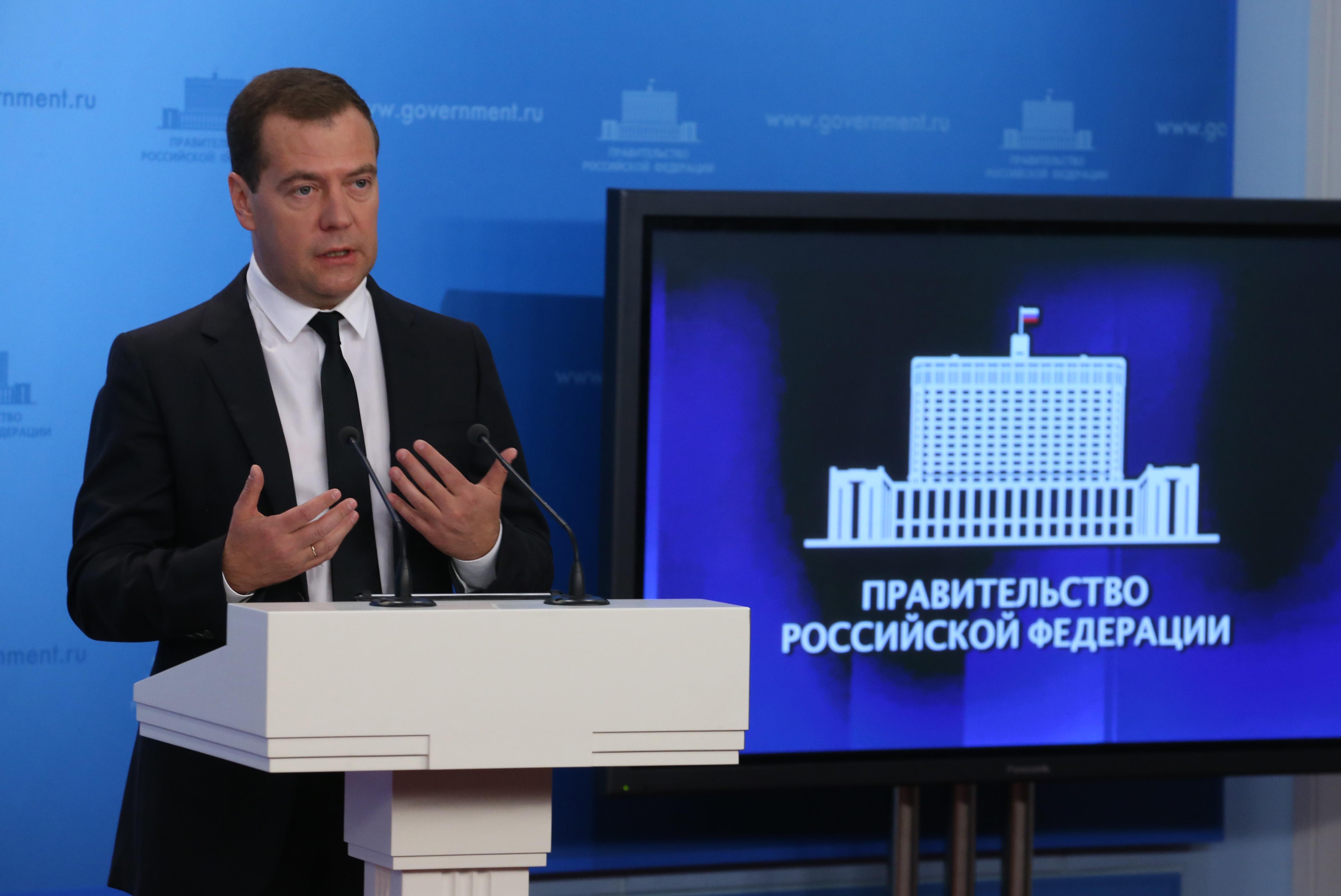 Дмитрий Медведев принял участие в совещании торговых представителей РФ в иностранных государствах