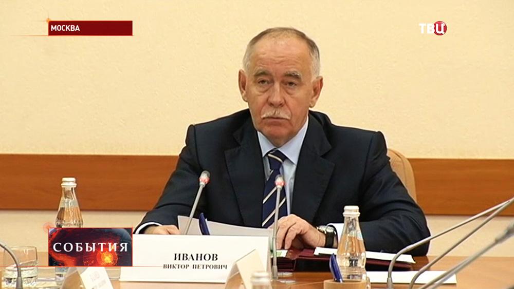 Директор ФСКН РФ Виктор Иванов