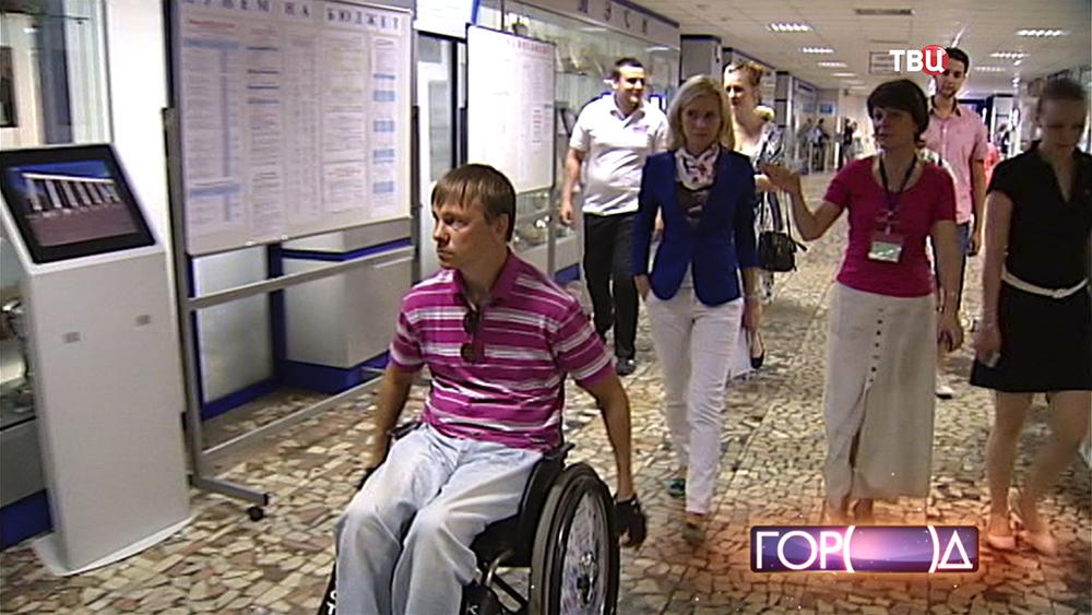 Проверка учебных заведений на предмет доступности для инвалидов